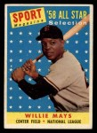 1958 Topps #486  All-Star  -  Willie Mays Front Thumbnail