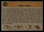 1960 Topps #160  Rival All-Stars  -  Mickey Mantle / Ken Boyer Back Thumbnail