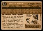 1960 Topps #62  Roger Craig  Back Thumbnail