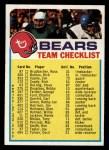 1973 Topps FB Team Checklist #4  Chicago Bears  Front Thumbnail