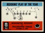 1965 Philadelphia #196  Washington Redskins  -  Bill McPeak  Front Thumbnail