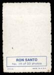 1969 Topps Deckle Edge #19   Ron Santo Back Thumbnail