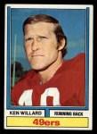 1974 Topps #19   Ken Willard Front Thumbnail