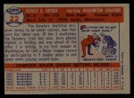 1957 Topps #22   Jerry Snyder Back Thumbnail