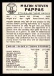 1960 Leaf #57   Milt Pappas Back Thumbnail