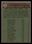 1976 Topps #3  Record Breaker  -  Mickey Lolich Back Thumbnail