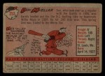 1958 Topps #253  Don Mueller  Back Thumbnail
