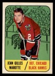 1967 Topps #59  Gilles Marotte  Front Thumbnail