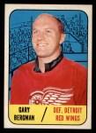 1967 Topps #47  Gary Bergman  Front Thumbnail