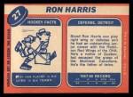 1968 Topps #27   Ron Harris Back Thumbnail
