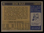 1971 Topps #40   Bob Rule Back Thumbnail