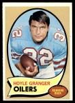 1970 Topps #155  Hoyle Granger  Front Thumbnail