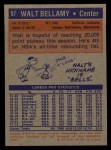 1972 Topps #97  Walt Bellamy   Back Thumbnail