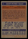 1972 Topps #3  Geoff Petrie   Back Thumbnail