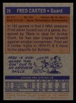 1972 Topps #29  Fred Carter   Back Thumbnail