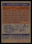 1972 Topps #91  Clifford Ray   Back Thumbnail