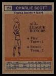 1972 Topps #258  Charlie Scott   Back Thumbnail