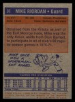 1972 Topps #37  Mike Riordan   Back Thumbnail