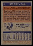 1972 Topps #40  Bob Rule  Back Thumbnail