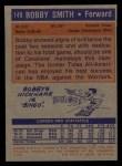 1972 Topps #149  Bobby Smith  Back Thumbnail