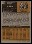1971 Topps #145  Joe Kapp  Back Thumbnail