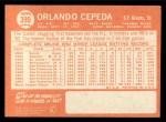 1964 Topps #390   Orlando Cepeda Back Thumbnail