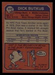 1973 Topps #300   Dick Butkus Back Thumbnail