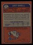1973 Topps #77  Art Shell   Back Thumbnail