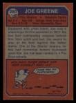 1973 Topps #280  Joe Greene  Back Thumbnail