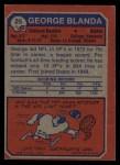 1973 Topps #25  George Blanda  Back Thumbnail