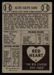 1954 Red Heart #5  Al Dark  Back Thumbnail