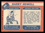 1968 Topps #69  Harry Howell  Back Thumbnail