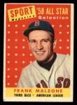 1958 Topps #481   -  Frank Malzone All-Star Front Thumbnail