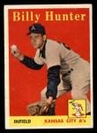 1958 Topps #98 *YN* Billy Hunter  Front Thumbnail