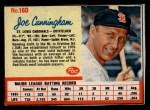 1962 Post Cereal #160  Joe Cunningham   Front Thumbnail