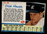 1962 Post Cereal #94  Dick Howser   Front Thumbnail