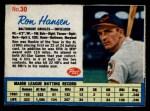 1962 Post Cereal #30 B Ron Hansen   Front Thumbnail