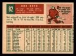 1959 Topps #82   Bob Boyd Back Thumbnail