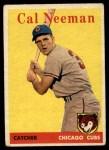 1958 Topps #33 WT  Cal Neeman Front Thumbnail