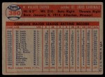 1957 Topps #380   Walker Cooper Back Thumbnail