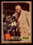 1962 Topps #144 GRN Farewell Speech  -  Babe Ruth Front Thumbnail