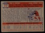 1957 Topps #77   Paul Foytack Back Thumbnail