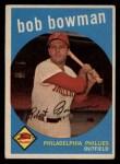 1959 Topps #221  Bob Bowman  Front Thumbnail