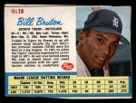 1962 Post Cereal #18  Bill Bruton   Front Thumbnail