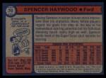 1974 Topps #70  Spencer Haywood  Back Thumbnail