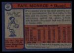 1974 Topps #25  Earl Monroe  Back Thumbnail