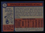 1974 Topps #70   Spencer Haywood Back Thumbnail