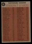 1962 Topps #60  NL Strikeout Leaders  -  Sandy Koufax / Stan Williams / Don Drysdale / Jim O'Toole Back Thumbnail