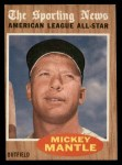 1962 Topps #471  All-Star  -  Mickey Mantle Front Thumbnail