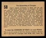 1938 Gum Inc. Horrors of War #58   The Dynamiting of Tsingtao Back Thumbnail